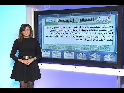 الحدث: فقرة الصحف 19-02-2015