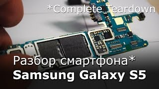 [ENG Subs] Первый разбор Samsung Galaxy S5. The world