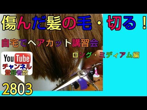 最新のヘアスタイル 浴衣に合う髪型 簡単 ロング : 自宅で簡単に!浴衣に合う髪型 ...