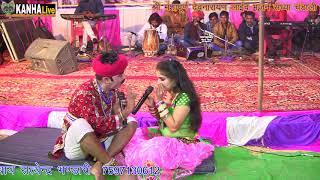दिनेश छेला व् राधिका रंगीली की जबरदस्त कॉमेडी गांव चंडाली kanha live