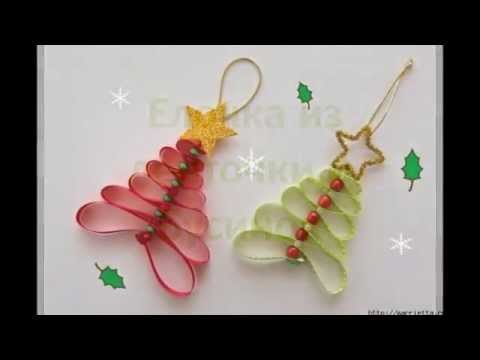 Новогодний игрушки из ленточек своими руками
