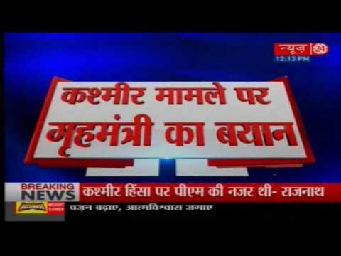 Pakistan behind Kashmir protests, Rajnath Singh tells Lok Sabha