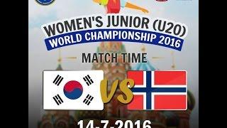 Республика Корея до 20 : Норвегия до 20