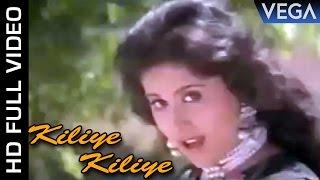 Kiliye Kiliye Hit Song | Pudhu Nilavu Tamil Movie | Tamil Superhit Video Song