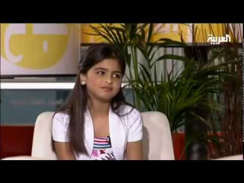 Hala Turk. Emission (Sabah El Kheir) El Arabya - TV