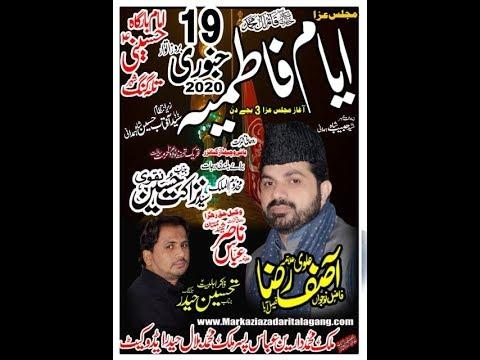 live Mjalis aza 19 january imam kot Hussaini talagang 2020