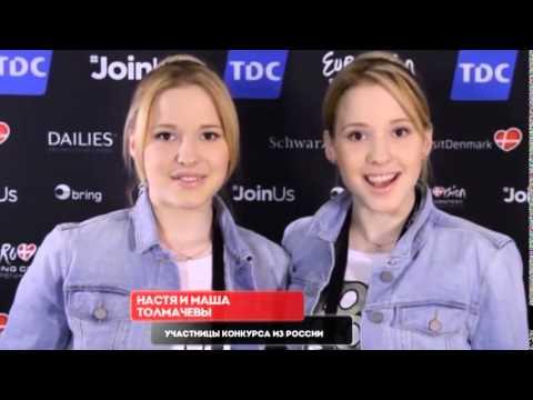 Закулисье Евровидения: ролик 2 (пятница news от 29 апреля'14)