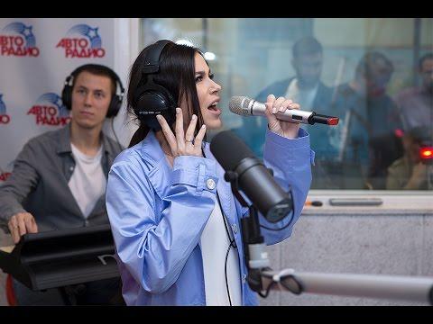 Лена Темникова – Ревность (#LIVE Авторадио)
