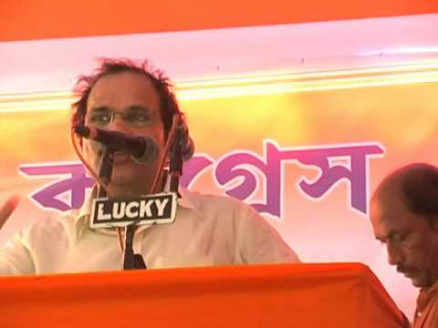 Shri Adhir Chowdhury,MP adressing at Kharibari.wmv