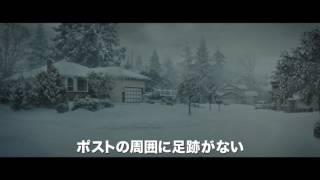 『アメイジング・ジャーニー 神の小屋より』予告編