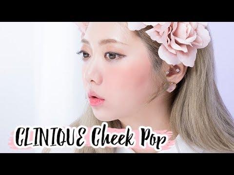 [Eng Viet CC] 어디서도 못봤을걸? 크리니크 치크팝 14종 전색상 꼼꼼리뷰🌸Clinique Cheek Pop All 14 Shades l Mia