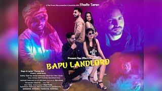 Bapu Landlord | Sanjiv Rao,Varsha Yadhuvanshi, Dinesh Soni,Chitra Gemini | Latest Haryanvi Song 2018