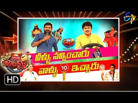 Extra Jabardasth|2nd November 2018 | Full Episode | ETV Telugu