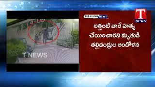 Brutal Murder Caught on Camera in Miryalaguda - Man Killed Brutally - Nalgonda  - netivaarthalu.com