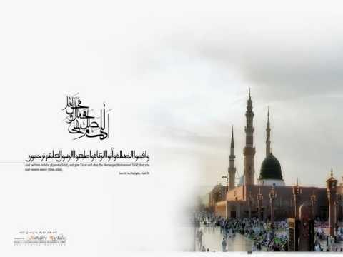 Full Burdah Shareef - Mawla Ya Salli Wa Sallim