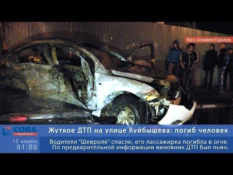 0 минувшей ночью в результате крупного пожара в автоцентре на авиамоторной улице сгорели пять