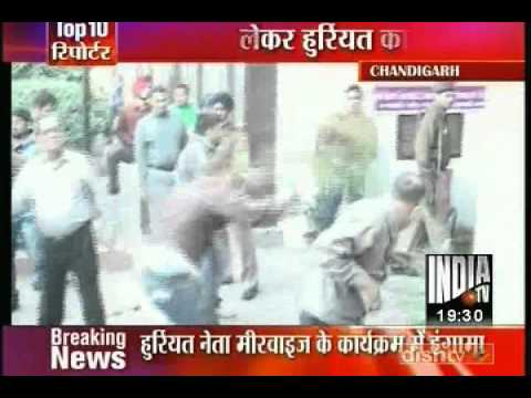 Mirwaiz attacked by BJP/RSS in Chandigarh