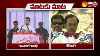 Rahul Gandhi vs CM KCR - War of Words - రాహుల్ గాంధీకి కేసిఆర్ కౌంటర్..! - Watch Exclusive - netivaarthalu.com