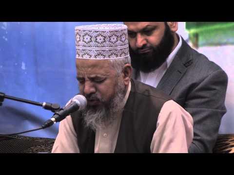 Qari Karamat Ali Naeemi Talawat At Dundee video