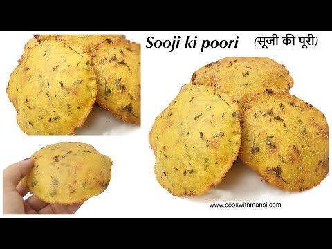 Sooji ki poori | Rava poori | soft & tasty sooji puri | Suji masala poori | Easy breakfast recipe