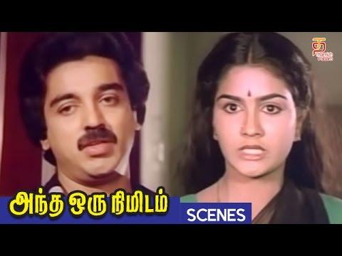 Kamal Haasan super fight scene | Andha Oru Nimidam Tamil Movie | Kamal | Urvasi | Thamizh Padam thumbnail