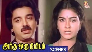 Kamal Haasan super fight scene   Andha Oru Nimidam Tamil Movie   Kamal   Urvasi   Thamizh Padam