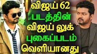 Thalapathy 62 Updates