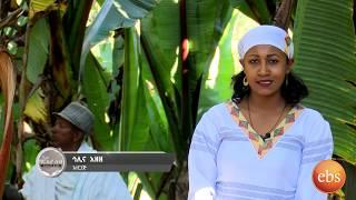 አርአያ ሰብ ''የፈንቅል ሳረነ አንደግባይ'' ዘጋቢ ፊልም/Who is Who Fenkel Sarene Andegbaye Documentery SE 7 EP 9
