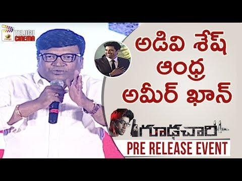 Kona Venkat Full Speech | Goodachari Pre Release Event | Adivi Sesh | Sobhita Dhulipala