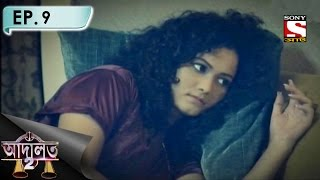 Download Adaalat 2 - আদালত-2 (Bengali) - Ep 9 - Accident Na Murder 3Gp Mp4