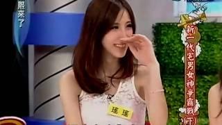 [HQ]20100804康熙來了-新一代宅男女神舞蹈爭霸戰(下)part4