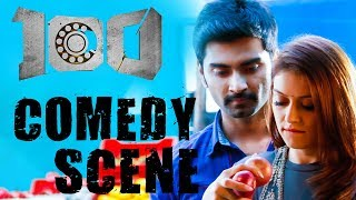 100 - Super Scene 2 | Atharvaa | Hansika Motwani | Tamil latest Movie 2019