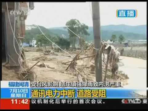 Typhoon Nepartak Continues To Create Havoc