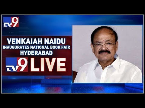 Venkaiah Naidu is chief guest for national book fair LIVE || Hyderabad - TV9