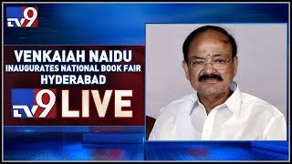 Venkaiah Naidu is chief guest for national book fair LIVE || Hyderabad