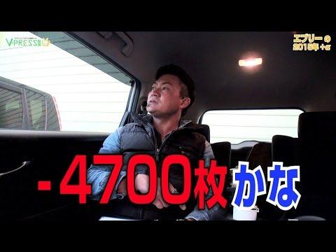 パチスロ【インタビュー】エブリーの2015年+α