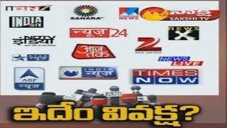 National Media Discrimination on South || దక్షిణాదిపై జాతీయ మీడియా వివక్ష!
