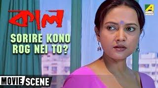 Kom Meye To | কম মেয়েতো | Bengali Movie Scenes (2016) | Sensational Scene | Kaal