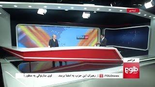 FARAKHABAR: Ghani, Jamiat Leaders To Sign Agreement: Noor