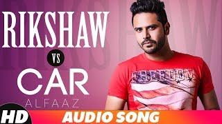 Rikshaw Vs Car (Full Audio) | Alfaaz Ft. Yo Yo Honey Singh | Latest Punjabi Song2018
