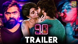 90ML Movie Official Trailer | Oviya,  Simbu | Review & Reaction