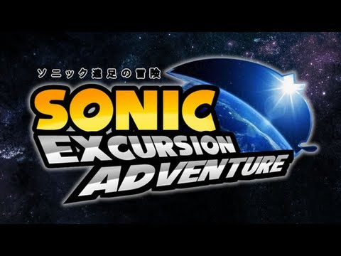 Sonic Excursion is a Fake!