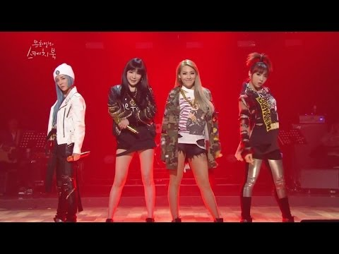 2ne1- 'fire' 0321 Yoo Hee-yeol's Sketchbook video