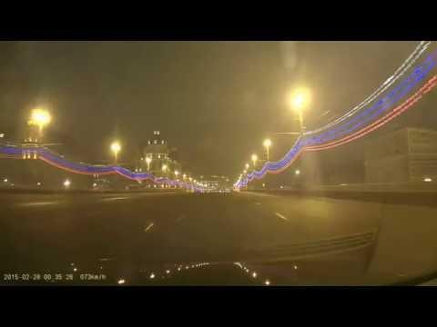 Момент убийства Немцова.  Запись видеорегистратора