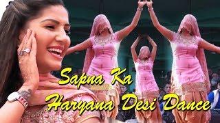 Haryane का देसी डांस : मेरा नरम गात कर सपना ने दिखा दिया इसका कोई जोट नहीं   New Sapna Dance 2018
