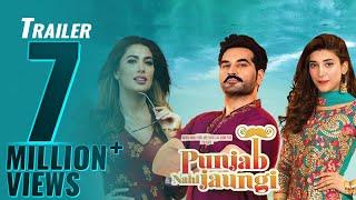 Punjab Nahi Jaungi (Trailer) Mehwish Hayat | Humayun Saeed | Urwa Hocane