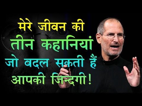 Life Changing Motivational Video For Success In Hindi video
