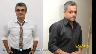 Thala 55 to release in January?