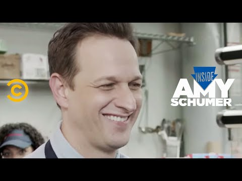 Uncensored - Inside Amy Schumer - Exclusive - The Foodroom Outtakes