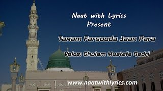 Tanam Farsooda Jan Para by Naat with Lyrics